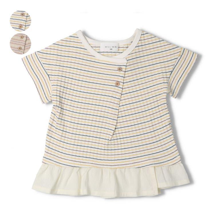【子供服】WILLMERY(ウィルメリー)マルチボーダーTシャツ80cm~130cmN44800   詳細画像