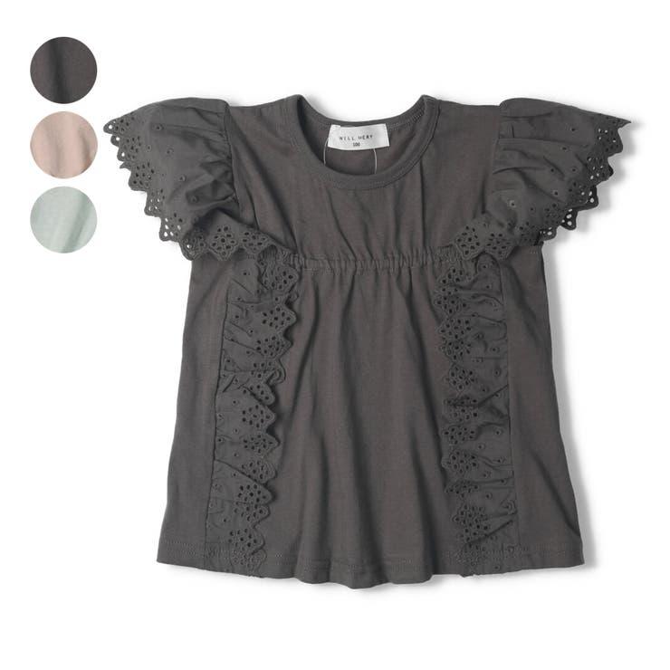 【子供服】WILLMERY(ウィルメリー)レースフリル無地Tシャツ80cm~130cmN44809 | 詳細画像