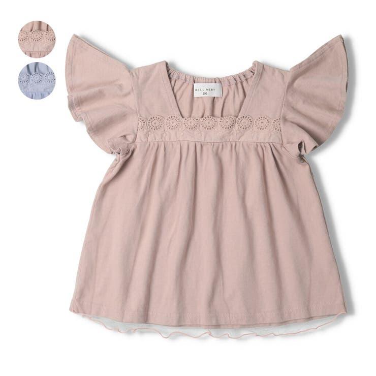 【子供服】WILLMERY(ウィルメリー)前チュール切替Tシャツ80cm~130cmN44817 | 詳細画像