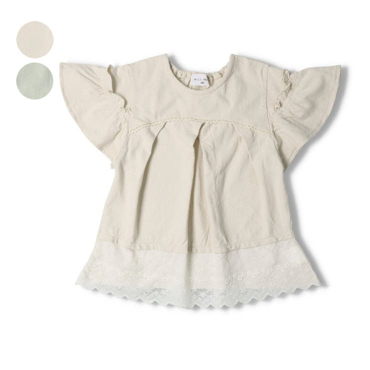 【子供服】WILLMERY(ウィルメリー)裾レース無地Tシャツ80cm~130cmN44824   詳細画像