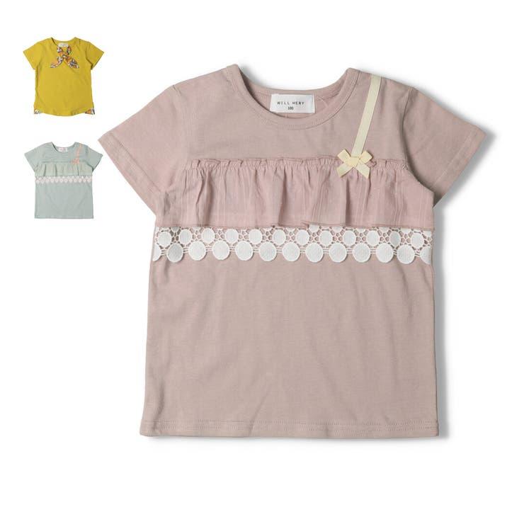【子供服】WILLMERY(ウィルメリー)スカーフ・レース使いTシャツ80cm~130cmN44826 | 詳細画像