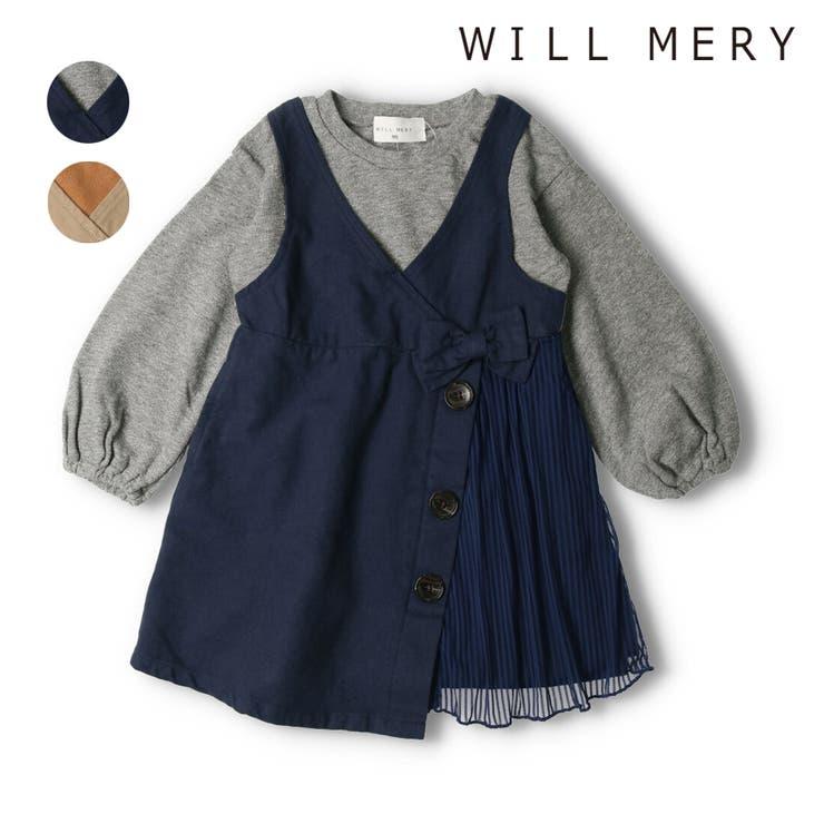 【子供服】WillMery(ウィルメリー)ジャンパースカート風ワンピース80cm~130cmN62309   詳細画像