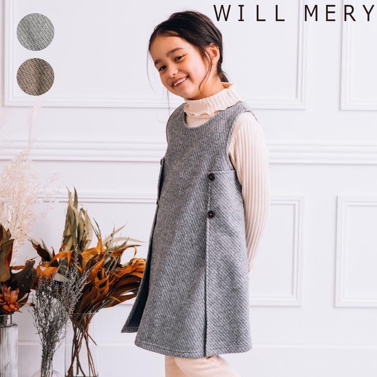 【子供服】WILLMERY(ウィルメリー)ニット風ジャンパースカート80cm~130cmN62319   詳細画像
