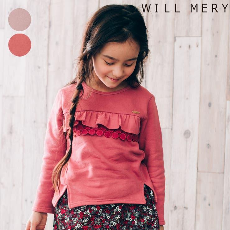 【子供服】WILLMERY(ウィルメリー)レースフリル付き裏起毛トレーナー80cm~130cmN62609 | 詳細画像