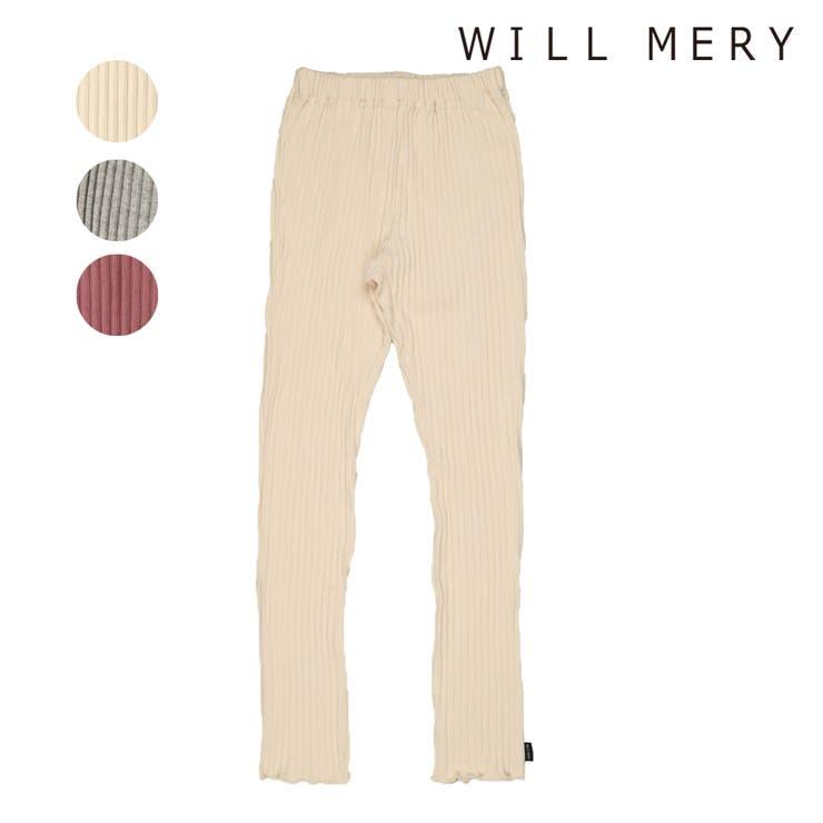 【子供服】WILLMERY(ウィルメリー)表起毛リブ無地レギンス140cm~160cmN63023 | 詳細画像