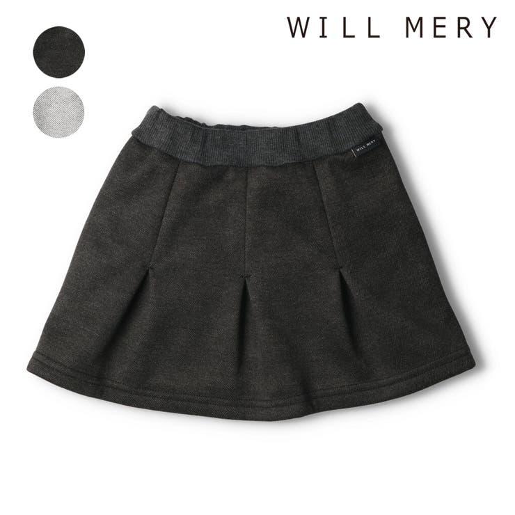 【子供服】WILLMERY(ウィルメリー)表ニット風ボンディングスカート80cm~130cmN63201 | 詳細画像
