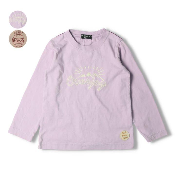 【子供服】LBCLUB(エルビークラブ)山ロゴ・ハンバーガープリントTシャツ80cm~130cmS14857 | 詳細画像