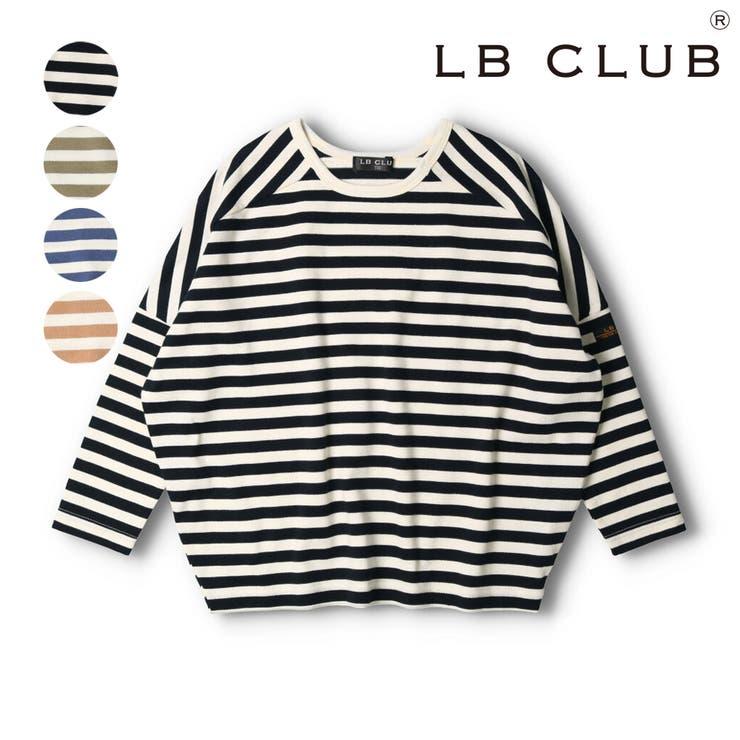 【子供服】LBCLUB(エルビークラブ)日本製抗菌・防臭加工ボーダーゆったりTシャツ90cm~130cmS14897   詳細画像