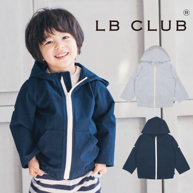 【子供服】LBCLUB(エルビークラブ)ストライプ・無地パーカー80cm~130cmS32450 | 詳細画像