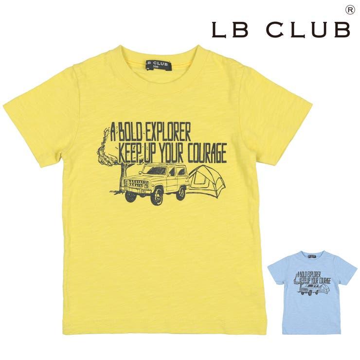 LB CLUB 車   こどもの森e-shop   詳細画像1