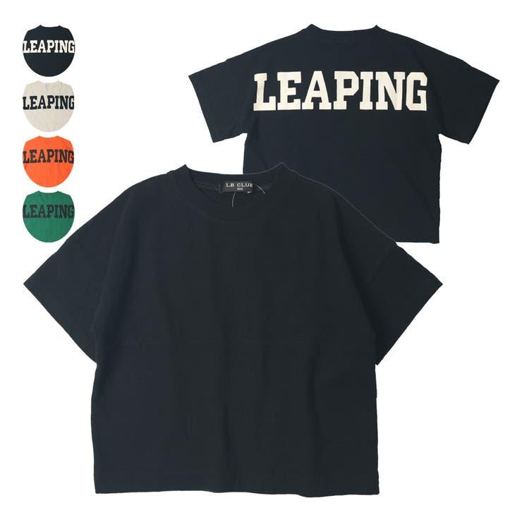 【子供服】LBCLUB(エルビークラブ)抗菌防臭加工バックロゴプリントTシャツ80cm~130cmS34856 | 詳細画像