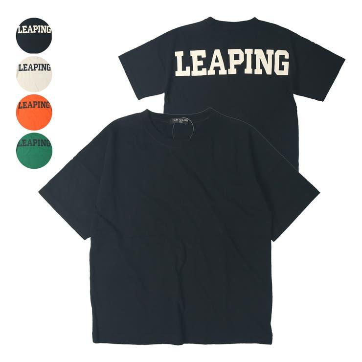 【子供服】LBCLUB(エルビークラブ)抗菌防臭加工バックロゴプリントTシャツ140cm~160cmS34876 | 詳細画像