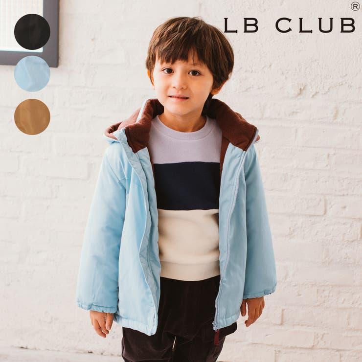 【子供服】LBCLUB(エルビークラブ)フード取り外し裏フリース中綿入りジャケット80cm~130cmS52155 | 詳細画像