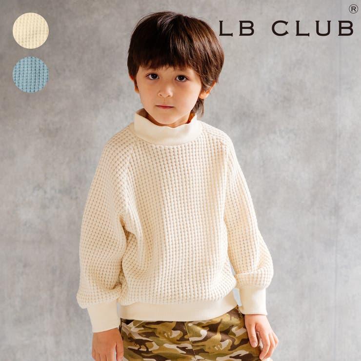 【子供服】LBCLUB(エルビークラブ)ワッフルハイネックゆったり無地トレーナー80cm~130cmS52654 | 詳細画像