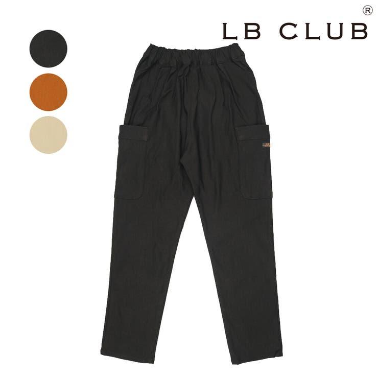 【子供服】LBCLUB(エルビークラブ)ツイル裏起毛脇ポケットパンツ140cm~160cmS53081   詳細画像