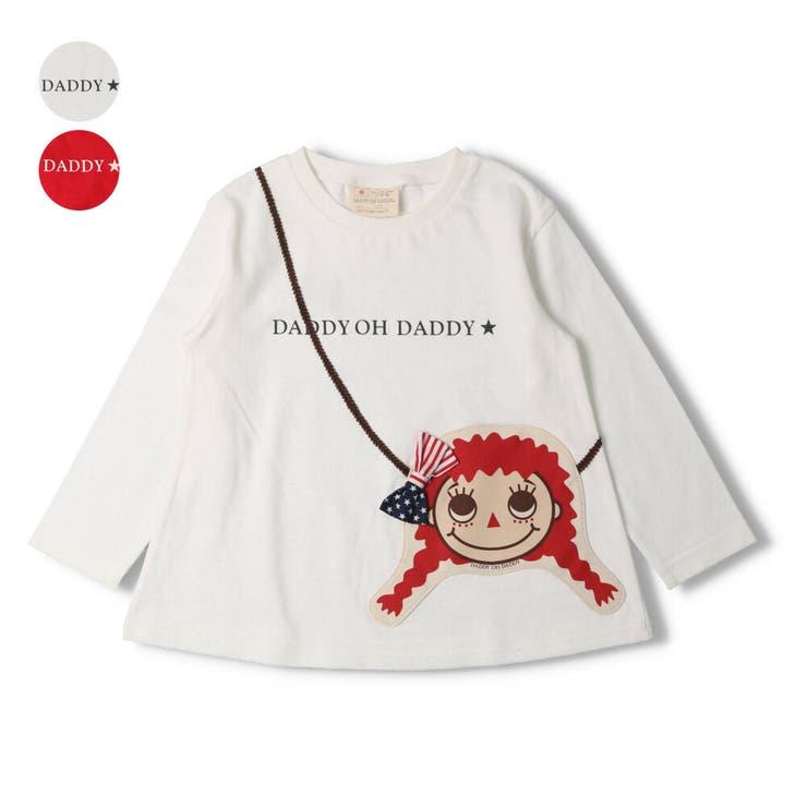 【子供服】DaddyOhDaddy(ダディオダディ)日本製ダディコポシェットTシャツ80cm~130cmV14831 | 詳細画像