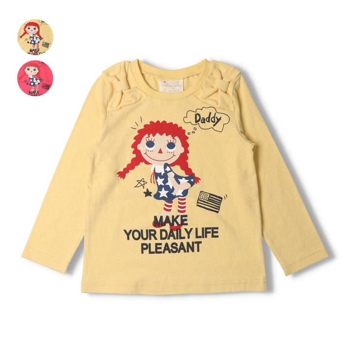 【子供服】DaddyOhDaddy(ダディオダディ)日本製ネット限定ダディコTシャツ90cm~130cmV14852 | 詳細画像