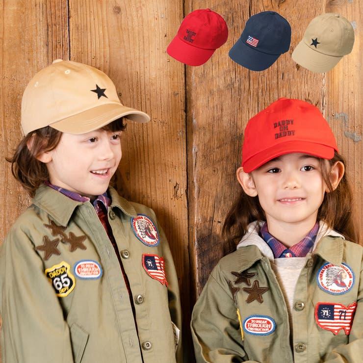 【子供服】DaddyOhDaddy(ダディオダディ)刺繍入りツイル素材キャップ・帽子50cm~56cmV15420 | 詳細画像