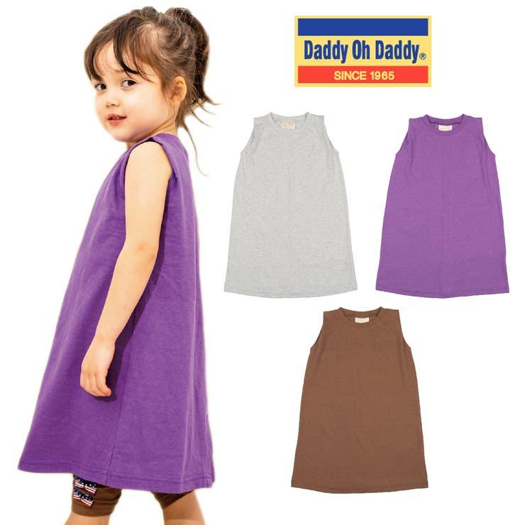 【子供服】DaddyOhDaddy(ダディオダディ)日本製防虫加工ノースリーブワンピース80cm~150cmV32331 | 詳細画像