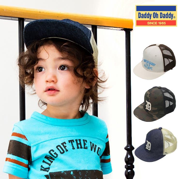 【子供服】DaddyOhDaddy(ダディオダディ)ロゴ入りつばフラットメッシュキャップ50cm~56cmV33400 | 詳細画像
