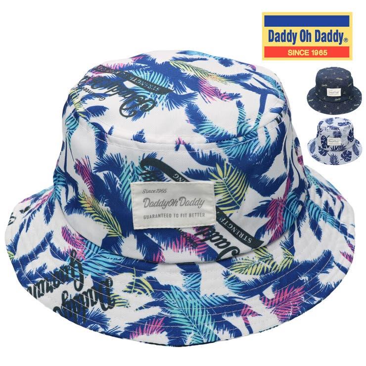 【子供服】DaddyOhDaddy(ダディオダディ)バケットハット・帽子50cm~56cmV33401 | 詳細画像