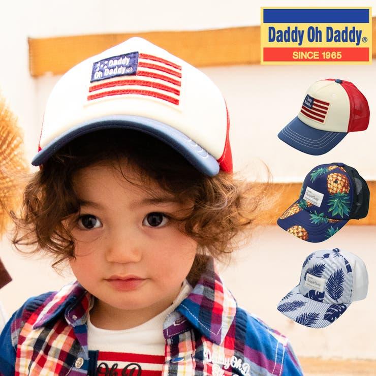 【子供服】DaddyOhDaddy(ダディオダディ)星条旗・パイン・ヤシ柄メッシュキャップ50cm~56cmV33402   詳細画像