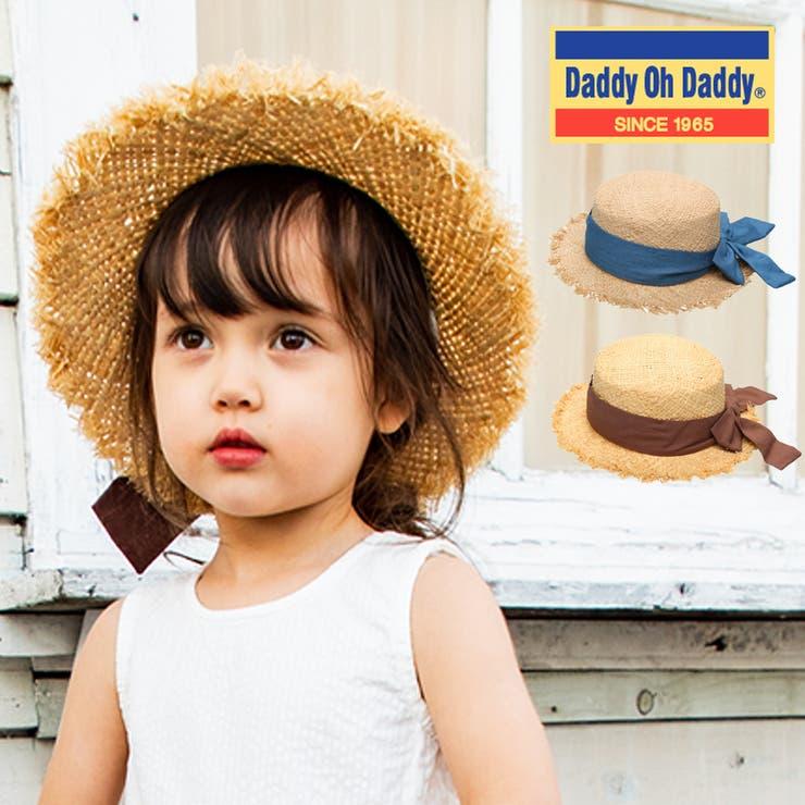 【子供服】DaddyOhDaddy(ダディオダディ)リボン使い端フリンジ麦わら帽子50cm~56cmV33411 | 詳細画像
