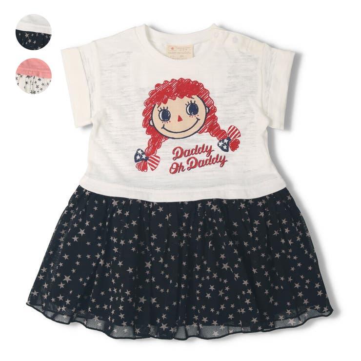 【子供服】DaddyOhDaddy(ダディオダディ)日本製ダディコ星柄チュールワンピース80cm~130cmV34344 | 詳細画像