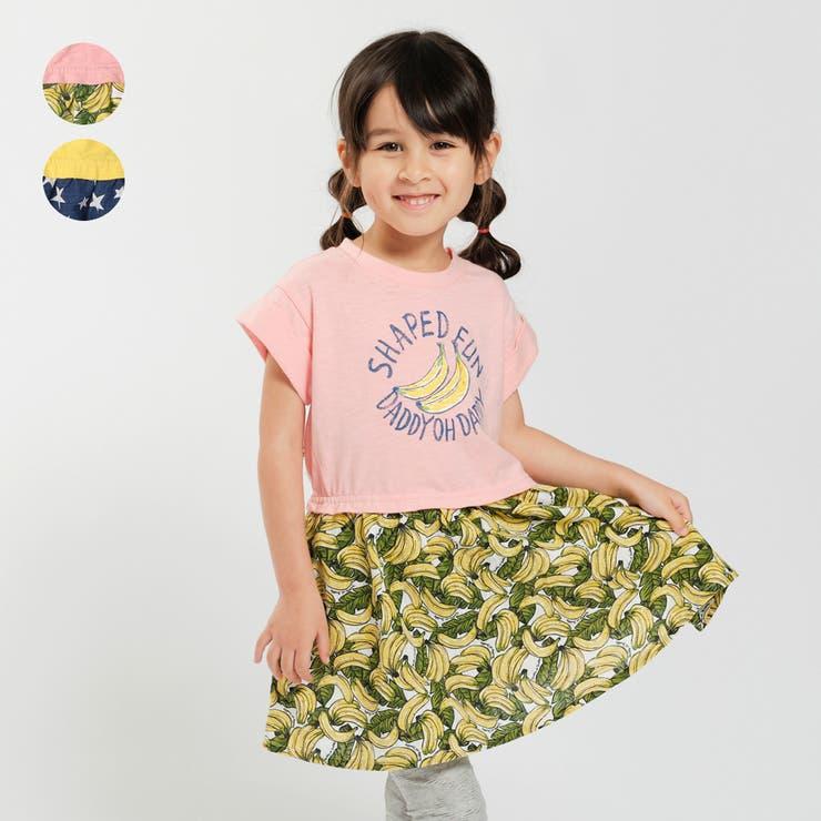 【子供服】DaddyOhDaddy(ダディオダディ)バナナ・星柄切替ワンピース90cm~150cmV34361 | 詳細画像