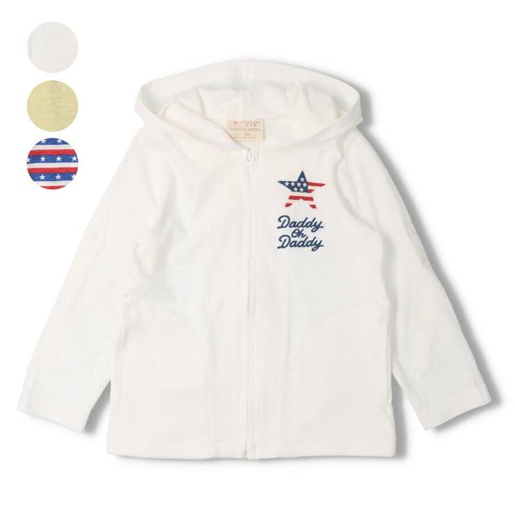 【子供服】DaddyOhDaddy(ダディオダディ)日本製防虫・UV加工刺繍入りパーカー90cm~150cmV34440 | 詳細画像