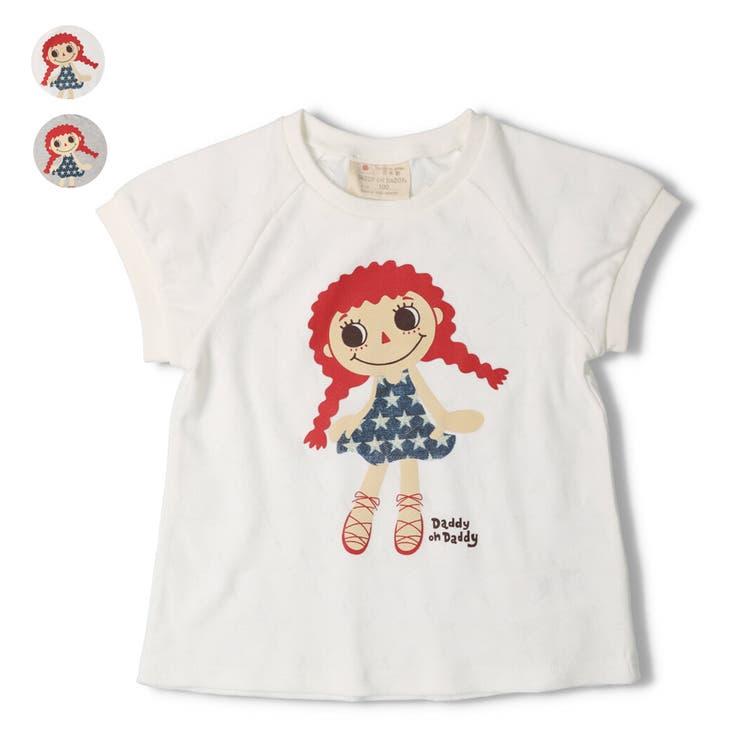 【子供服】DaddyOhDaddy(ダディオダディ)日本製星ジャガードダディコTシャツ80cm~130cmV34845 | 詳細画像
