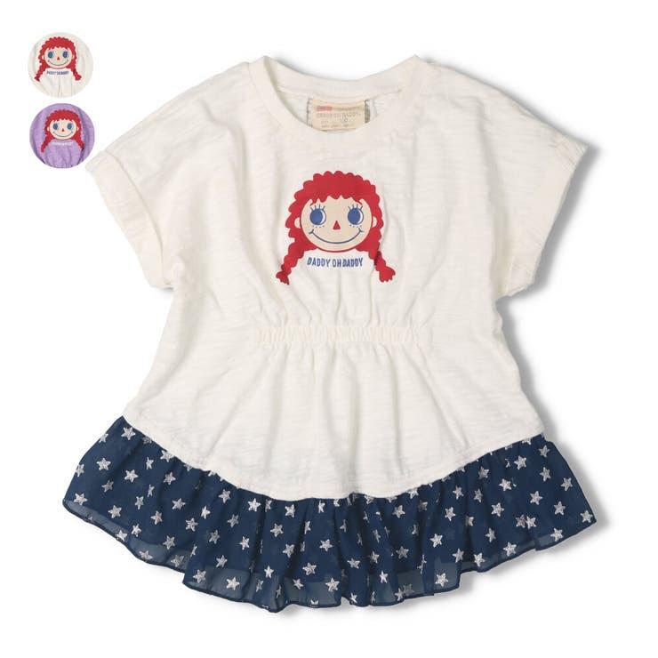 【子供服】DaddyOhDaddy(ダディオダディ)ダディコ星シフォン付チュニックTシャツ80cm~130cmV34846 | 詳細画像