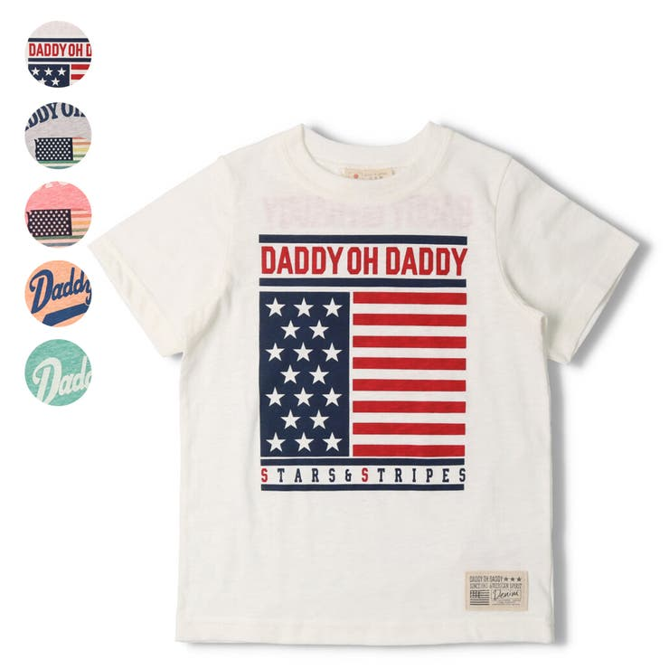 Daddy Oh Daddy | こどもの森e-shop | 詳細画像1