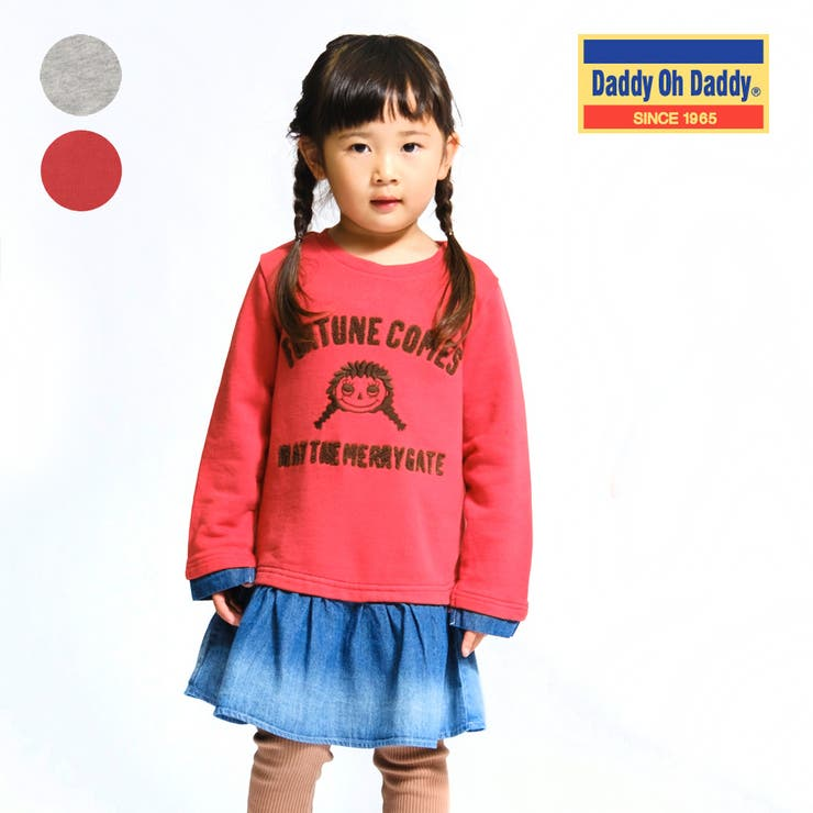 【子供服】DaddyOhDaddy(ダディオダディ)ダディコ刺繍袖口裾デニム切替ワンピース80cm~130cmV52352 | 詳細画像