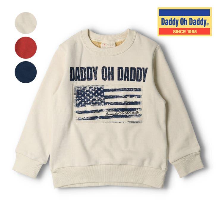 【子供服】DaddyOhDaddy(ダディオダディ)日本製星条旗アップリケ裏毛トレーナー80cm~150cmV52661 | 詳細画像