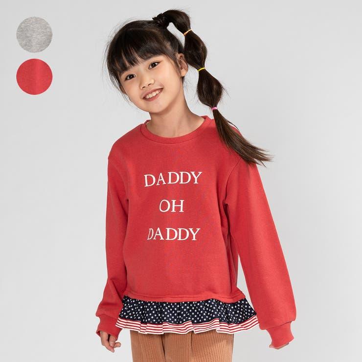 【子供服】DaddyOhDaddy(ダディオダディ)日本製裾星条旗柄フリル裏毛トレーナー80cm~150cmV52670 | 詳細画像
