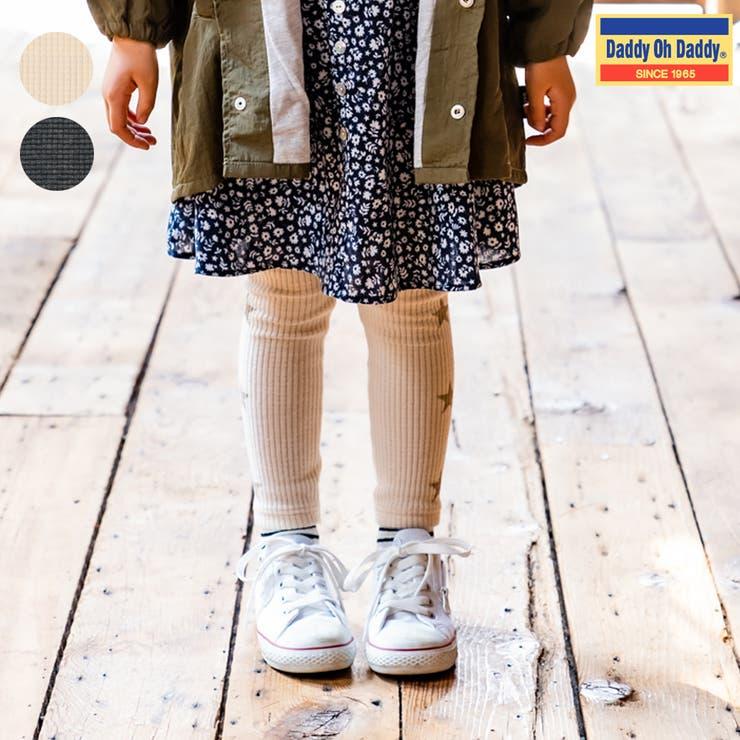 【子供服】DaddyOhDaddy(ダディオダディ)日本製脇星グランサーモワッフルレギンス80cm~150cmV53053 | 詳細画像
