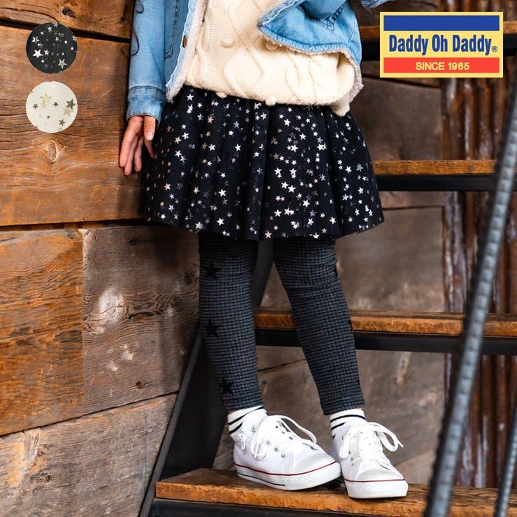 【子供服】DaddyOhDaddy(ダディオダディ)星柄チュールスカート80cm~150cmV53251 | 詳細画像
