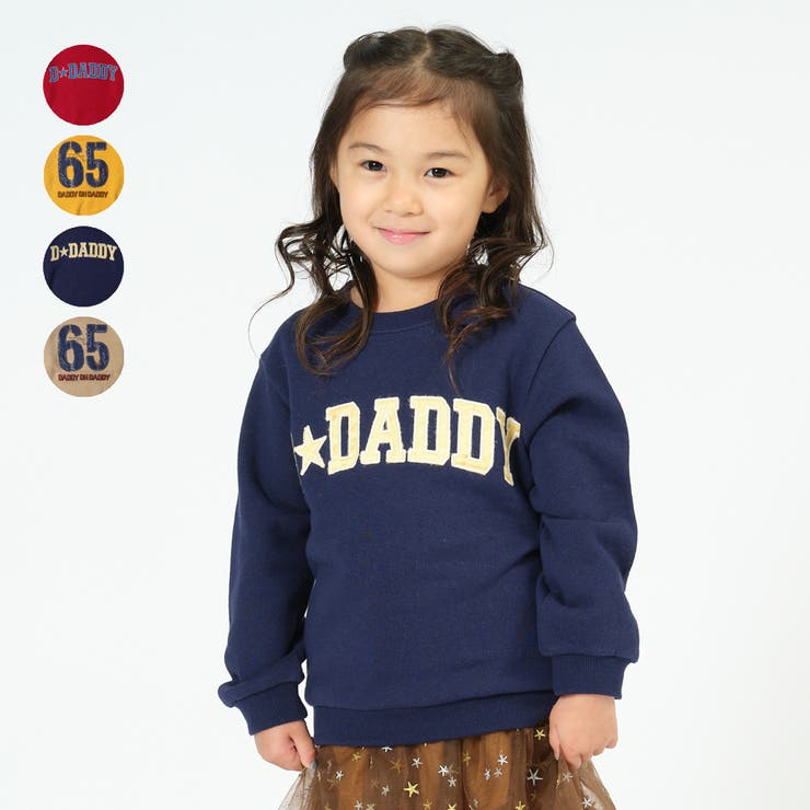 Daddy Oh Daddy   こどもの森e-shop   詳細画像1
