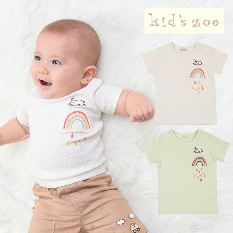kids zoo くま   こどもの森e-shop   詳細画像1