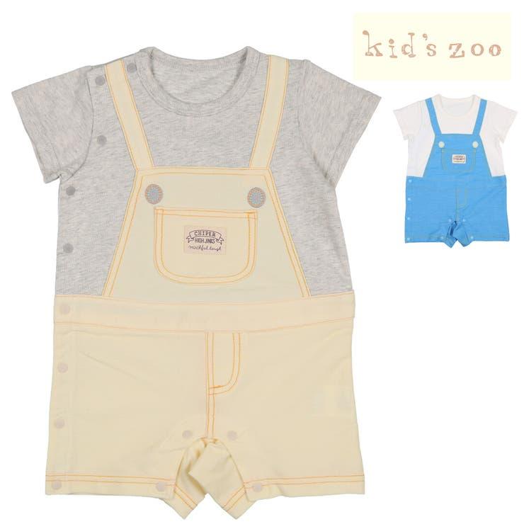 kids zoo オーバーオール風半袖ロンパース | こどもの森e-shop | 詳細画像1