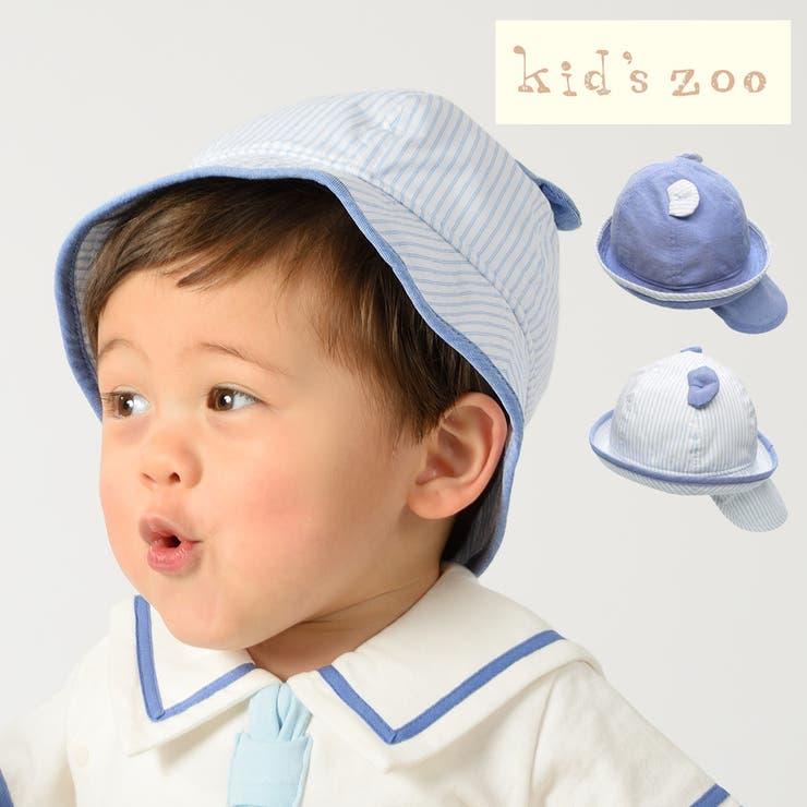 【子供服】kidszoo(キッズズー)日よけたれ付きくま耳付ハット・帽子46cm~50cmW33402   詳細画像