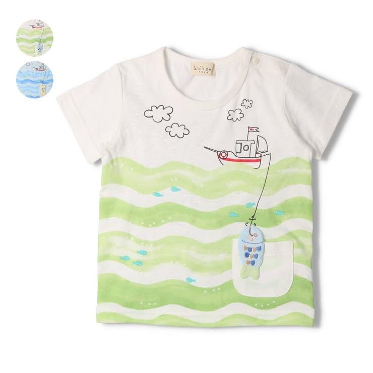 【子供服】kid´szoo(キッズズー)さかな釣りTシャツ70cm~90cmW34810 | 詳細画像