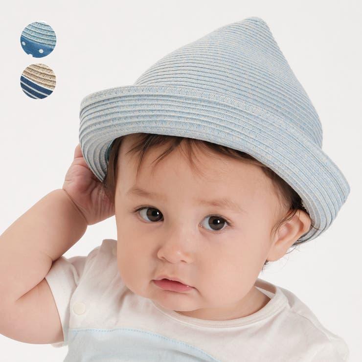 【子供服】kid´szoo(キッズズー)日よけたれ付き洗ってたためるとんがりハット・帽子46cm,48cmW35400   詳細画像