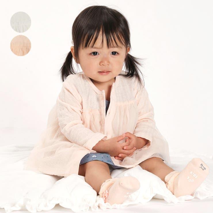 【子供服】kid´szoo(キッズズー)チュール使い無地カーディガン70cm~90cmW44410   詳細画像