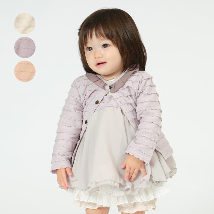 kid´s zoo シフォン衿付きカーディガン   こどもの森e-shop   詳細画像1