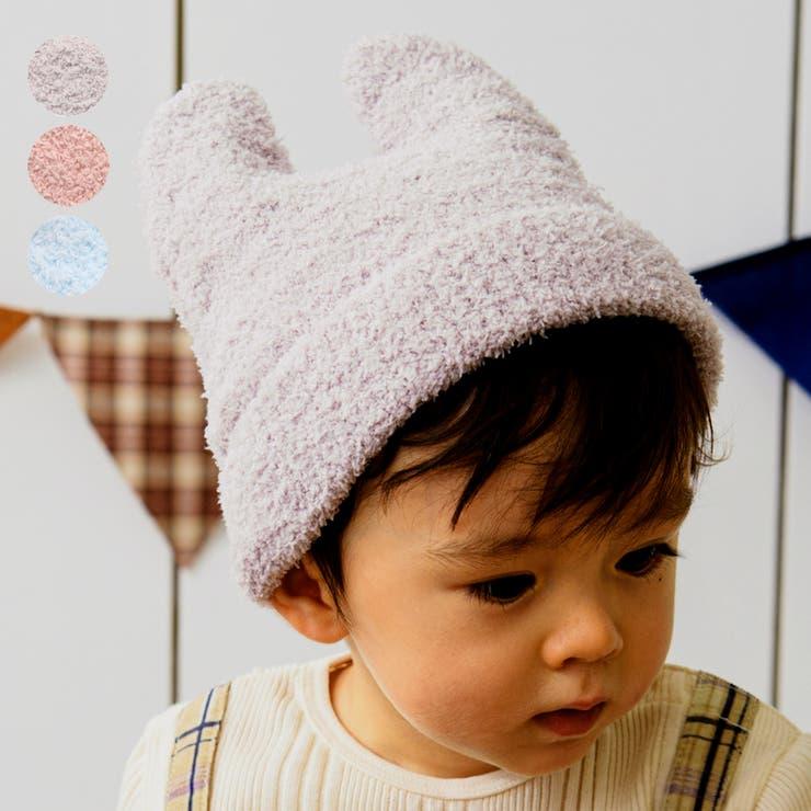 kid´s zoo モコモコニット帽 | こどもの森e-shop | 詳細画像1
