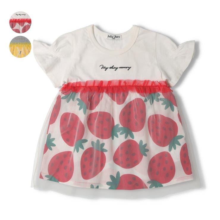 【子供服】JollyJury(ジョリージュリー)いちご・レモンフルーツ柄切替Tシャツ80cm~130cmZ44801 | 詳細画像
