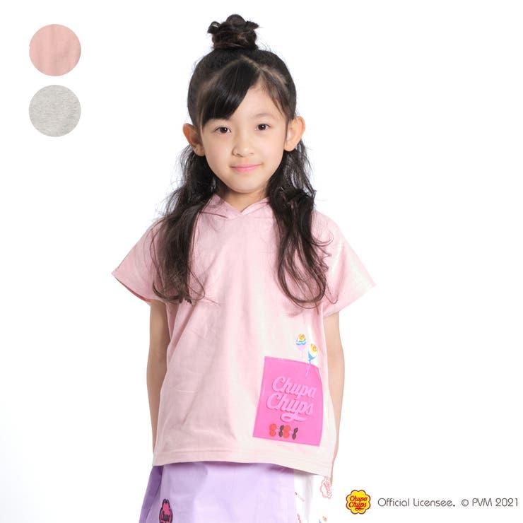 【子供服】WILLMERY(ウィルメリー)チュッパチャプスフード付きTシャツ100cm~130cmZ44828 | 詳細画像