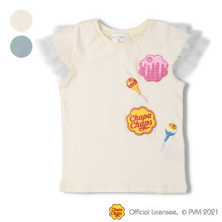 【子供服】WILLMERY(ウィルメリー)チュッパチャプス袖チュールTシャツ100cm~130cmZ44829 | 詳細画像
